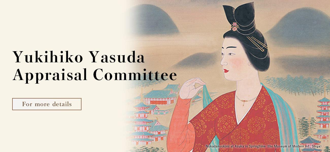 Yukihiko Yasuda Appraisal Committee more details