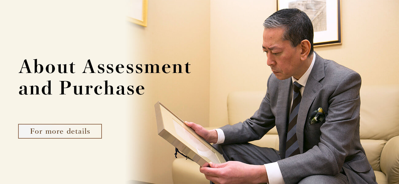 About Assessment and Purchase For more details